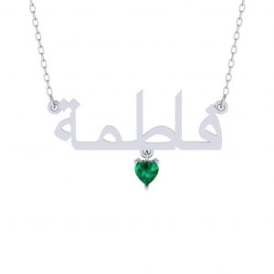 Arabic Namenecklace With Personalized Heart Birthstone - white gold