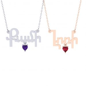 Armenian Namenecklace With Personalized Heart Birthstone